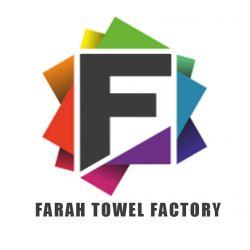 Farah Towel Factory