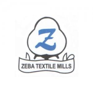 Hira Textile Mills Address